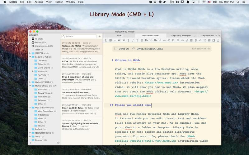 《MWeb 3.1.4 for Mac 破解版 专业编写,笔记和静态博客生成》